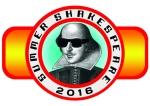 Summer Shakespeare logo 2016 colour small